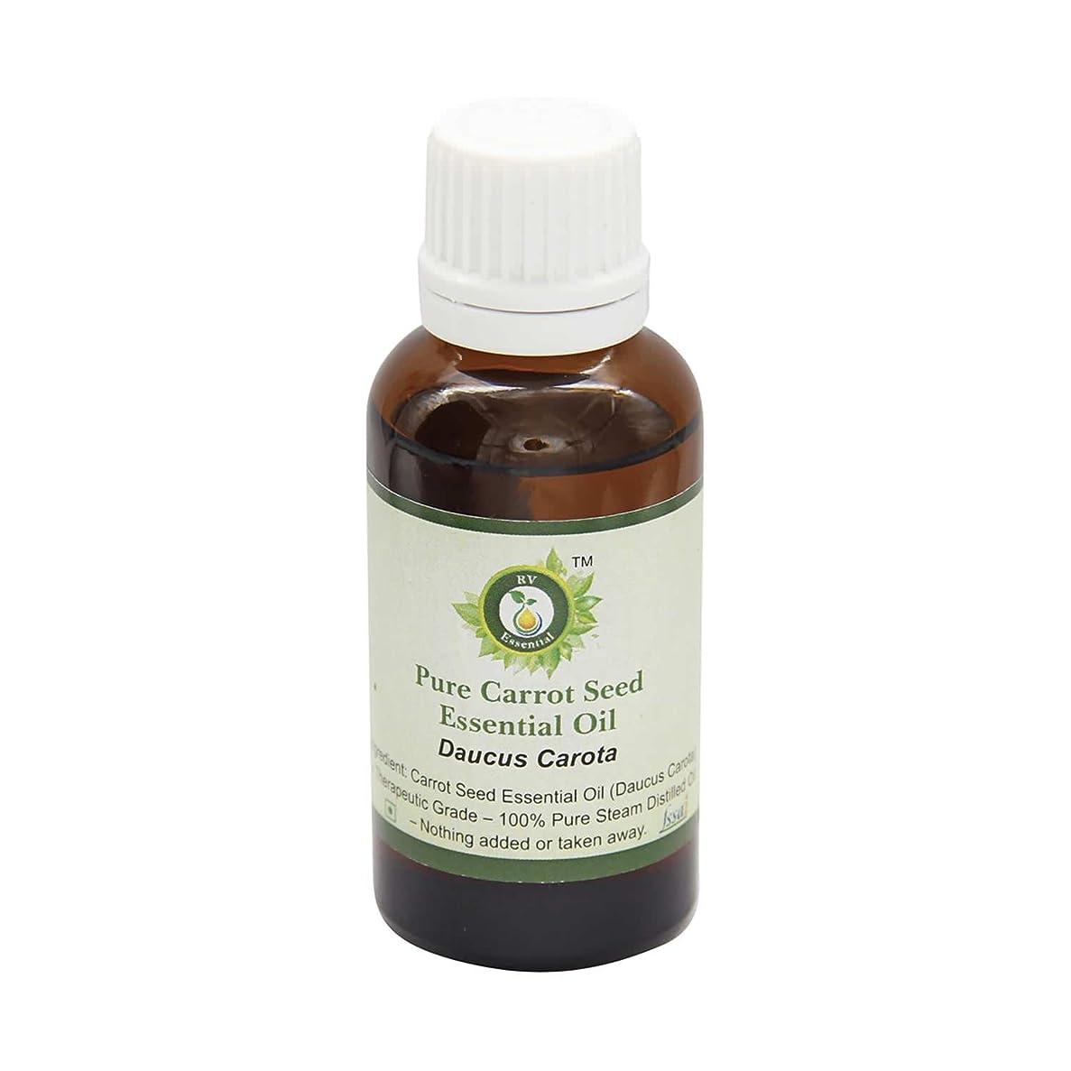貫通するケーブルカー書道R V Essential ピュアキャロットシードエッセンシャルオイル30ml (1.01oz)- Daucus Carota (100%純粋&天然スチームDistilled) Pure Carrot Seed Essential Oil