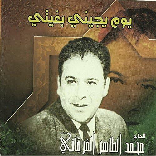 Mohamed Tahar Fergani