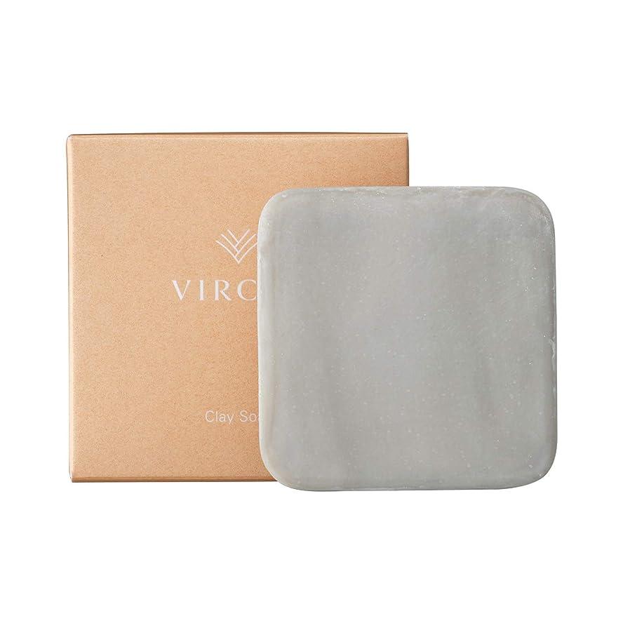 ビジュアル水曜日見出しクレイソープ/マルラオイル(Marula Oil)配合/天然クレイと美容成分で肌をいたわる洗顔/80g(約60日分)