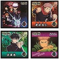 呪術廻戦 シールコレクション BOX商品