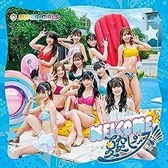 WELCOME☆夏空ピース!!!!!