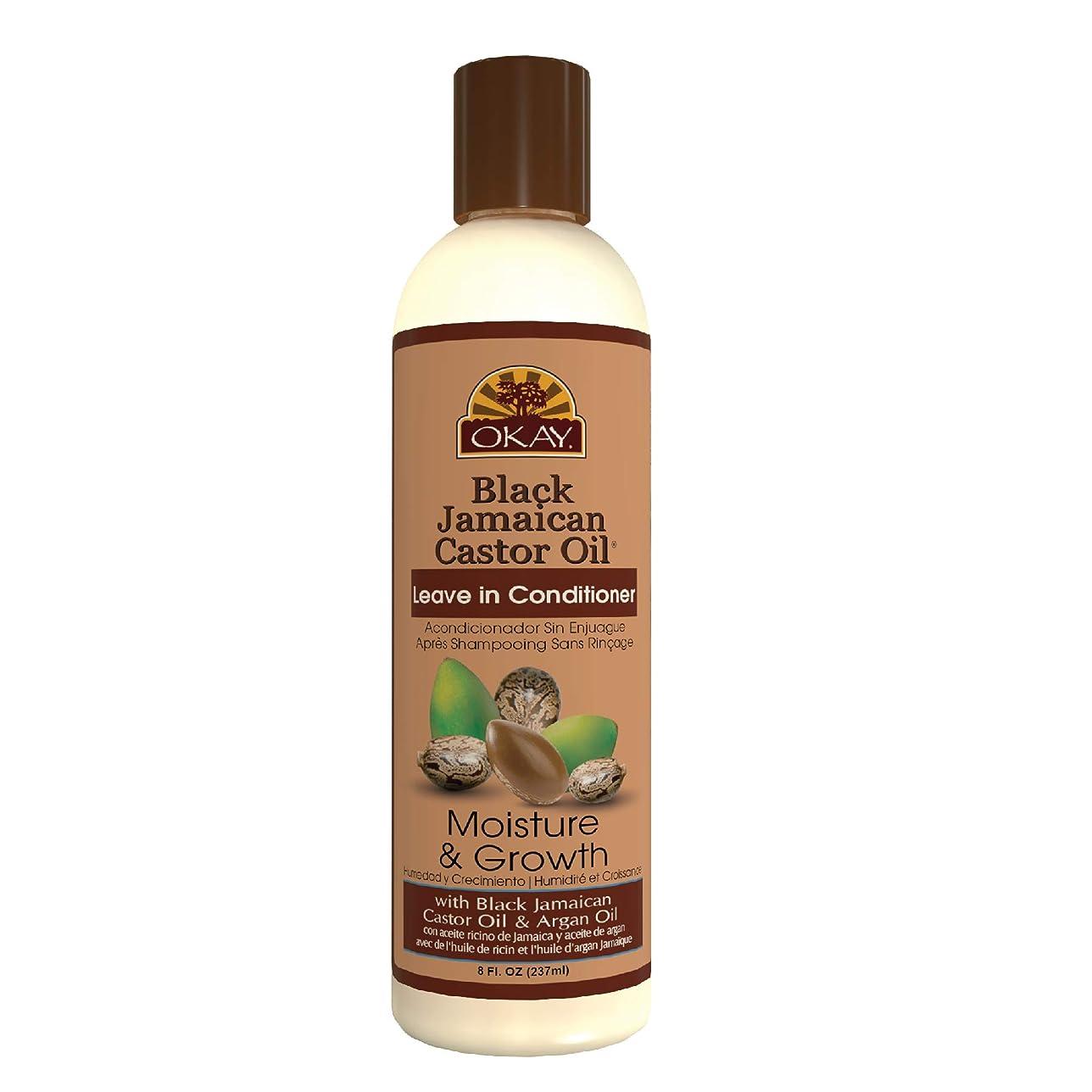 物質サーマルたるみOkay コンディショナー、8オンスジャマイカヒマシ油を残します。