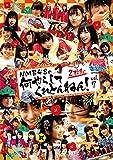 【Amazon.co.jp限定】NMBとまなぶくん presents NMB48の何やらしてくれとんねん! vol.7(メンバー個別生写真付) [DVD]