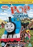 Thomas & Friends - Pop Goes