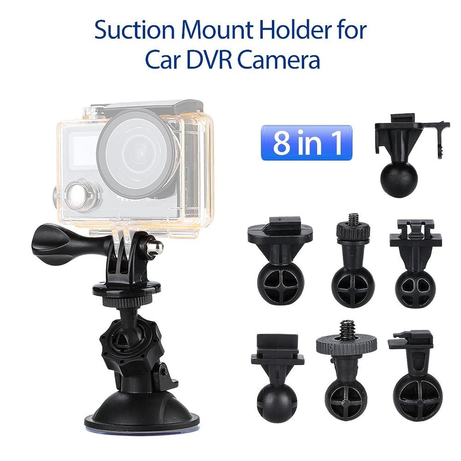 Car Dash Camera Mount Holder Vehicle Video Recorder Windshield & Dashboard Suction Cup Bracket Compatible G1W G1W-C G1W-B LS300W YI Git2P, Suitable for Most Pupular Cam