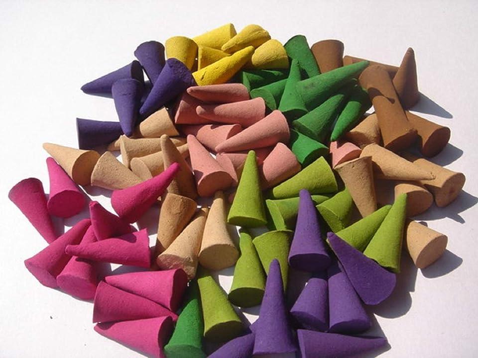 廃止マカダムポーンFragrant incense cone shaped