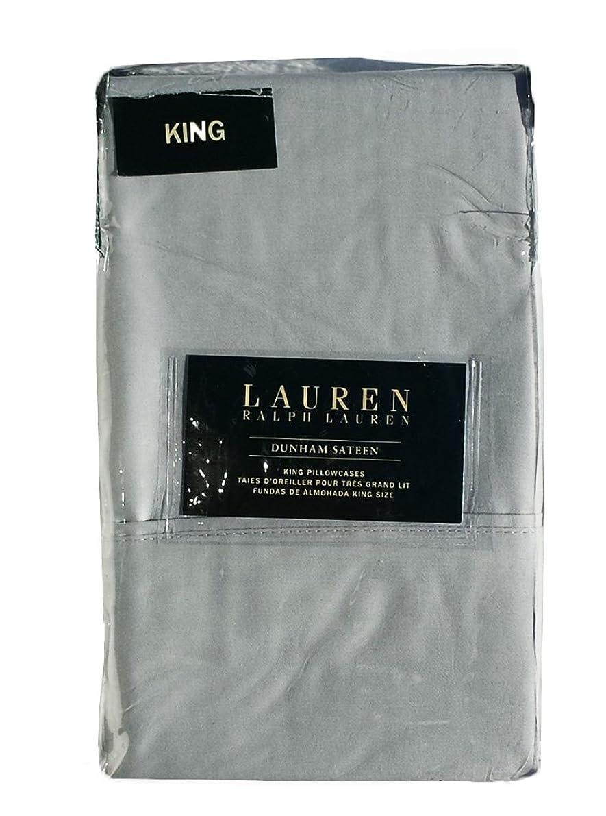 Set of 2 Ralph Lauren Dunham Sateen King Size Pillowcases Silver -300 Thread Count 100% Cotton-
