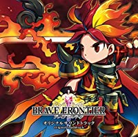 BRAVE FRONTIER ORIGINAL SOUNDTRACK by Game Music (2014-07-23)