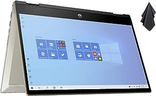 2021 最新 HP Pavilion x360 14インチ FHD タッチスクリーン 2イン1 コンバーチブル ノートパソコン Intel Core i5-1035G1 最大3.6GHz、8GB DDR4、256GB SSD、802.11a...