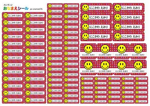 お名前シール 耐水 5種類 110枚 防水 ネームシール シールラベル 保育園 幼稚園 小学校 入園準備 入学準備 スマイリー ニコちゃん スター レッド