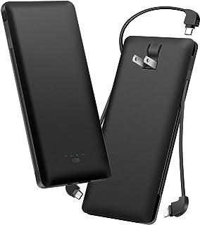 モバイルバッテリー 大容量( PSE認証済み 10000mAh 3ケーブル内蔵 1USBポート ライトニング/micro USB/type-cケーブル内蔵) スマホ 充電器 バッテリー 急速充電 軽量 薄型 コンセント 持ち運び便利 iphon...