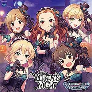 【Amazon.co.jp限定】THE IDOLM@STER CINDERELLA GIRLS STARLIGHT MASTER GOLD RUSH! 06 THE VILLAIN'S NIGHT(メガジャケ付)