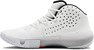 gray under armour basketball shoes