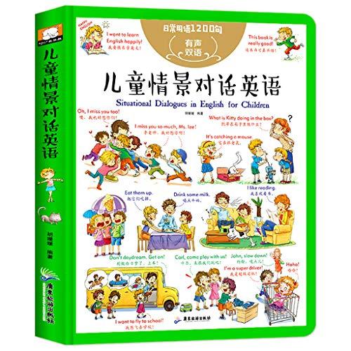 MYhose Aprender inglés Libro, Educación temprana para niños Aprendizaje en inglés Libro ilustrado, Capacitación en inglés para niños