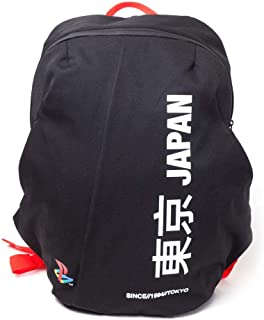 Playstation Backpack Japanese Logo Since 1984 Seamless Functional Official Blue