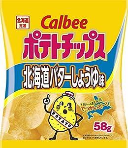 カルビー ポテトチップス北海道バターしょうゆ味