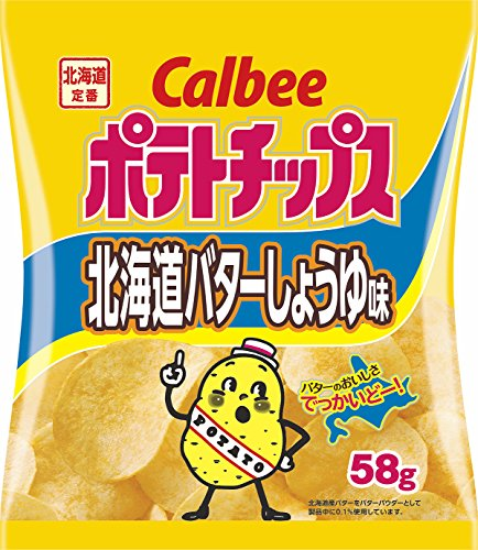 カルビー ポテトチップス 北海道バターしょうゆ味 58g×12袋