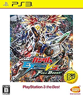 Mobile Suit Gundam EXTREME VS. FULL BOOST PlayStation 3 the Best