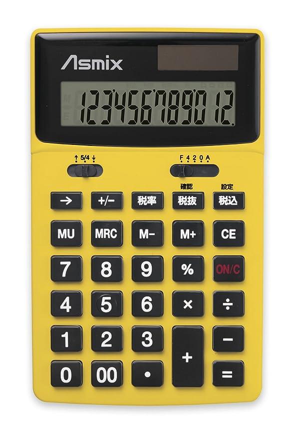 データめ言葉オールアスカ 電卓 12桁 チルトあり C1235Y イエロー