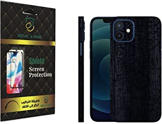 For iphone 12 mini back full skin DRAGON Texture felling by whats mob (Not Cover)