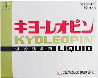 【第3類医薬品】キヨーレオピンw 60mL×4