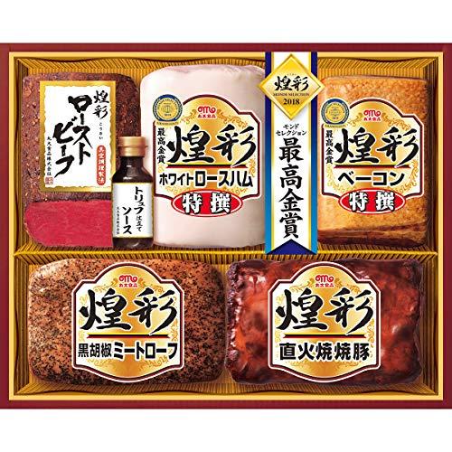 [お中元 厳選ギフト] 丸大食品 煌彩ローストビーフ セット 産地直送 特選 (無地のし)