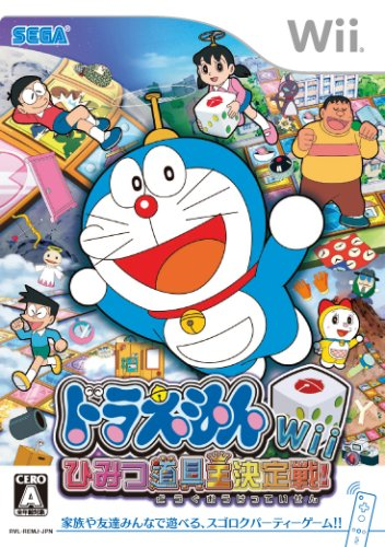 Doraemon Wii: Himitsu Douguou Ketteisen![Import Japonais]