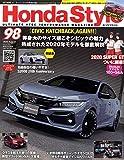Honda Style (ホンダ スタイル) 2020年8月号 Vol.98