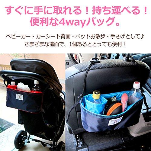 『オーガナイザー 4wayバッグ ベビーカー バギー用 自動車シート背面 ペットお散歩 ネイビー×レッド』の2枚目の画像