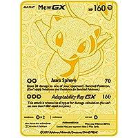 ゲームカードメタル英語カードおもちゃGX EXカードゲームバトルアクションフィギュアコレクションおもちゃ (Color : 21)