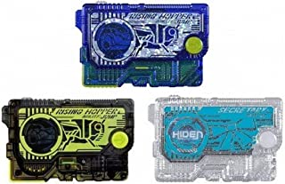 Kamen Rider Zero-One DX Memorial Progress Key Set (Side Hiden Intelligence)