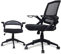 オフィスチェア 椅子 テレワーク 人間工学椅子 通気性抜群 昇降機能付き ロッキング機能 厚手 座面 コンパクト パソコンチェア メッシュチェア デスクチェア メッシュ 椅子 黑