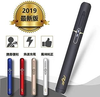 【2019最新版】 電子タバコ 互換機 加熱式電子タバコ バイブレーション式 30分急速充電 3ヶ月交換サービス 清掃簡単