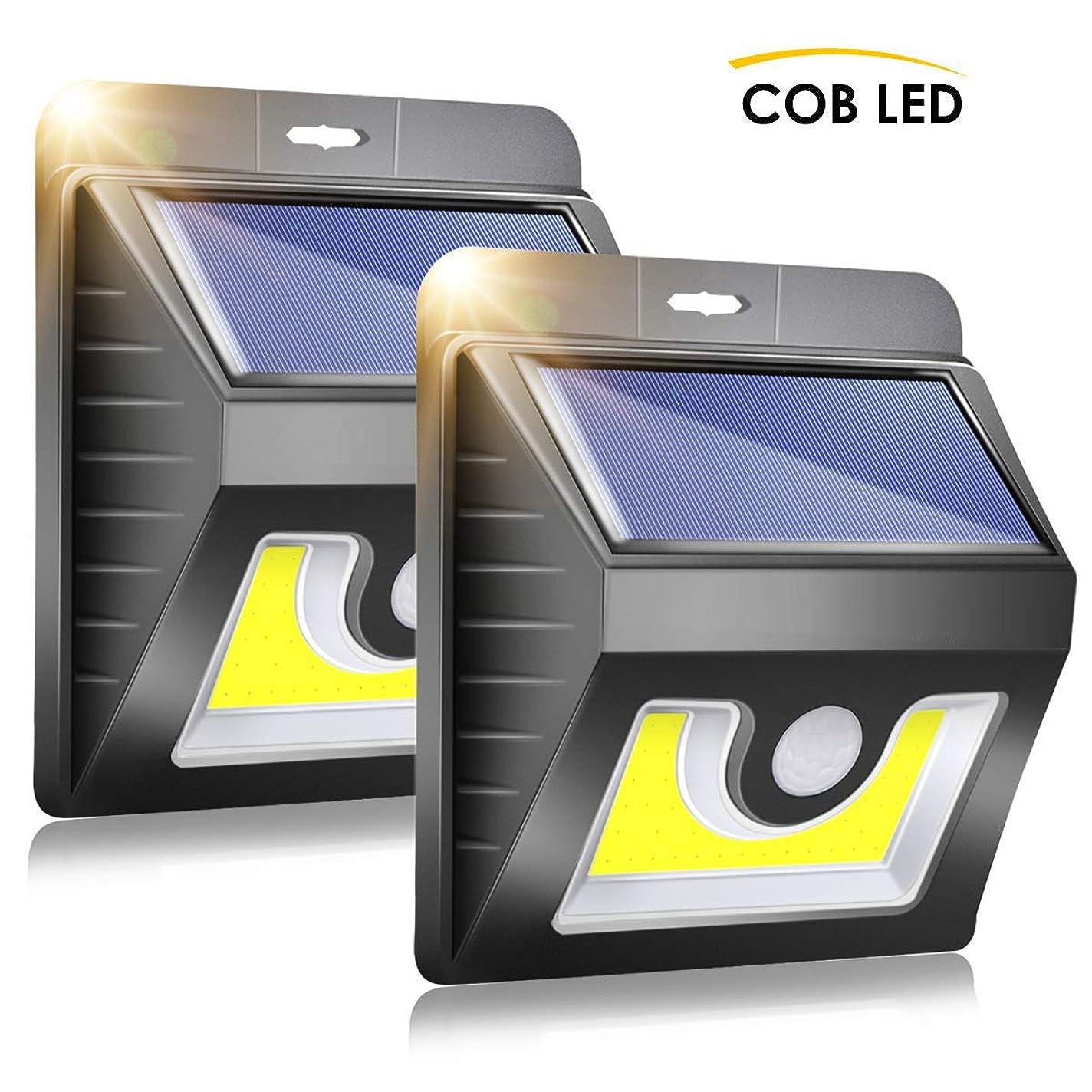 慈善分析的なアラートソーラーライト センサーライト 屋外 ウォールライト 人感センサー 自動点灯 COB LEDライト 3つ点灯モード ホワイト IP65防水 防犯 太陽発電 屋外照明(2個セット)-B-right