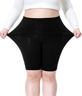 Women's Plus Size Ultra Soft Short Leggings Pants Lightweight Breathable Mid Thigh Stretchy Shorts