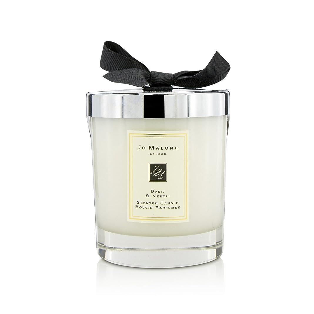 愚かな寄付するテスピアン[Jo Malone(ジョーマローン)] バジル&ネロリの香りのキャンドル 200g (2.5 inch)
