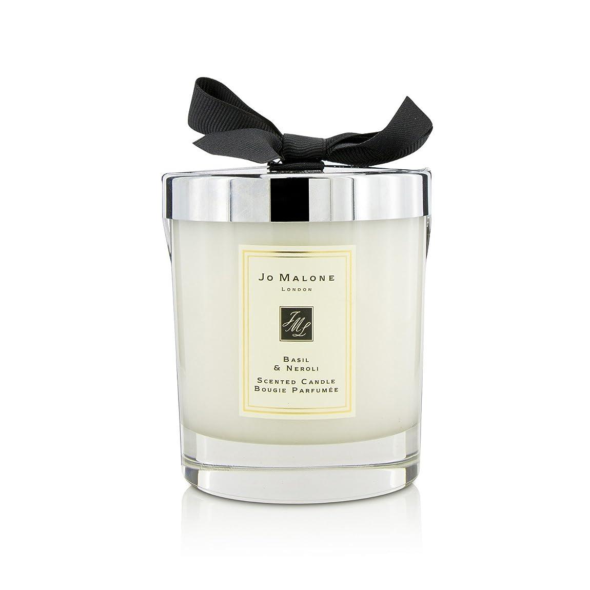 そっと信じられない不名誉[Jo Malone(ジョーマローン)] バジル&ネロリの香りのキャンドル 200g (2.5 inch)