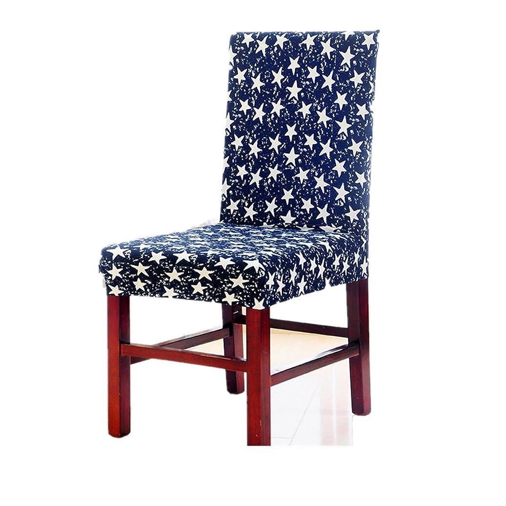 頼る毛細血管ありがたいZyurong 椅子カバー チェアカバー スツールチェアカバー 印花柄 柔らかい 取り外し可能 洗える ダイニングチェア カバー ウェディング パーティー ホテル ルーム用(ダックブルー 星柄)