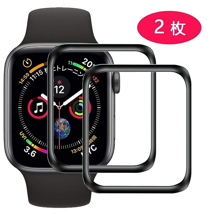 無効経験チャレンジ【2枚セット】Apple Watch 38mm フィルム Apple Watch Series 3?Series 2 兼用 ガラスフィルム 【日本製素材旭硝子 】3D全面保護 HD画面対応 気泡防止 高透過率 貼り付け簡単 強化ガラス (ブラック)