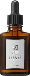 新型ビタミンC誘導体 30% 配合美容液 キソ ピュアエッセンス VC30 30ml 国産 ビタミンC vitaminc ヒアルロン酸 トコフェロール