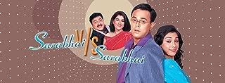 SARABHAI VS SARABHAI 10 DVD PACK