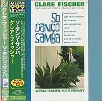 So Danco Samba by Clare Fischer (2010-09-22)