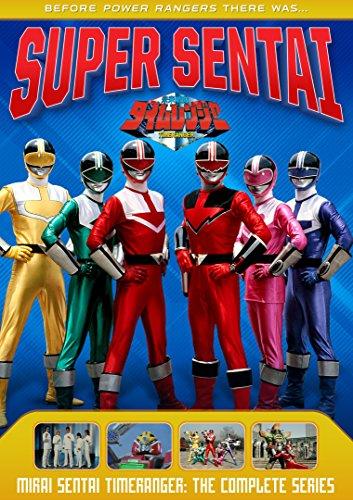 Super Sentai: Mirai Sentai Timeranger - The Complete Series