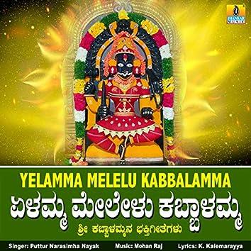 Yelamma Melelu Kabbalamma - Single