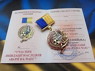 Postsoviet russian ukrainian chernobyl liquidator medal/badge