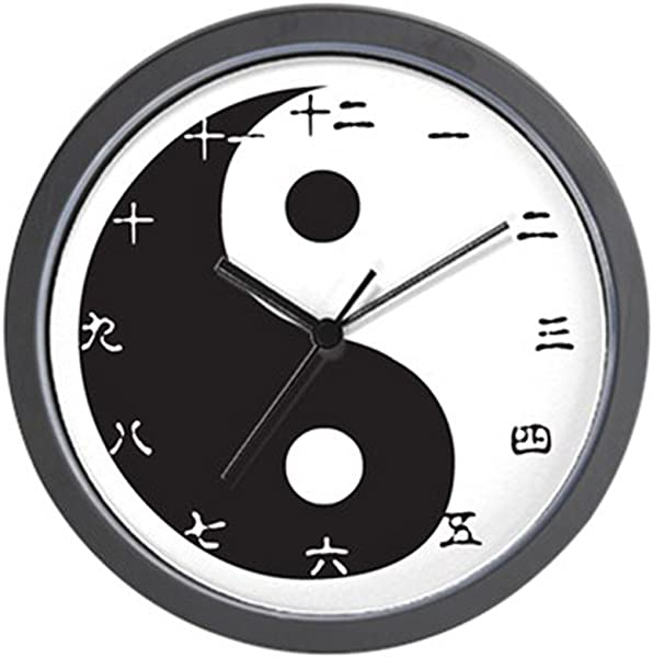 CafePress Yin Yang Chinese Unique Decorative 10 Wall Clock