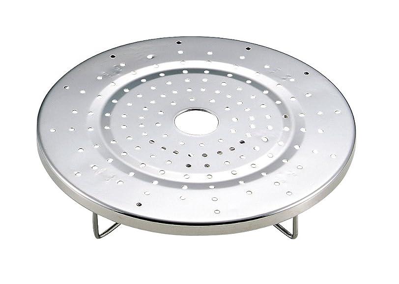 利点シーズン問い合わせるワコートレーディング だんらん ステンレス製 鍋用 蒸し目皿 20?22cm 兼用 H-4242