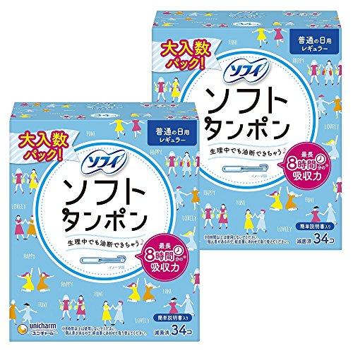 【まとめ買い】ソフィ ソフトタンポン レギュラー 量の普通の日用 34コ入×2個パック(unicharm Sofy)