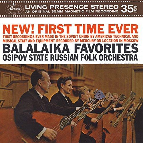 Balalaika Favourites (2016)