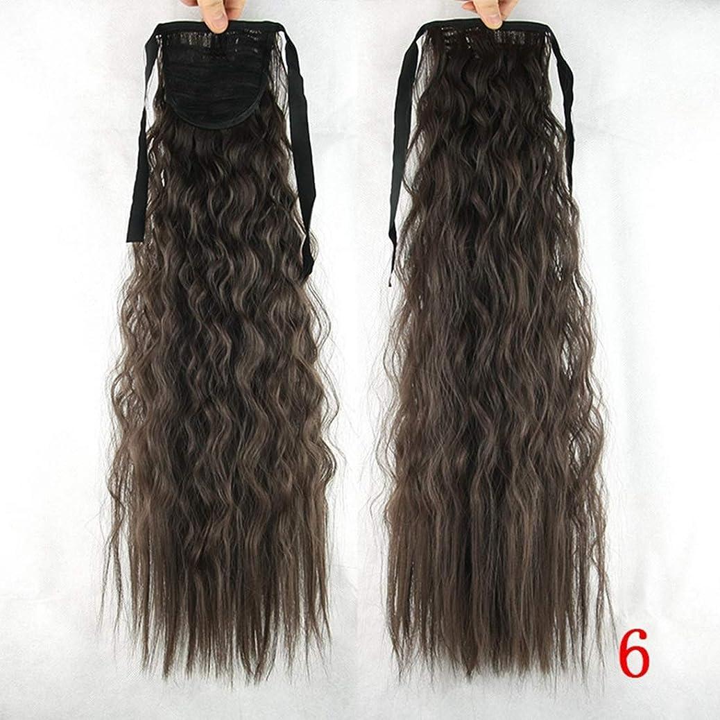 適切なトンネル輝くJIANFU 編んだヘア ピース ロングヘア タコ ポニーテール ウィッグ 軽量 (Color : Color 6)
